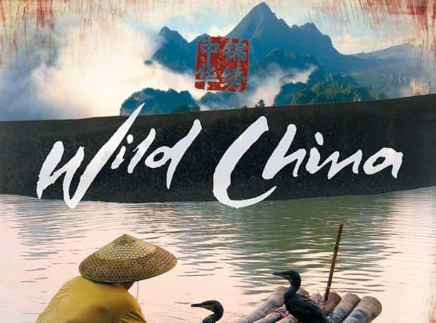 wild china dokumentär